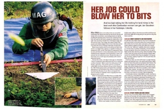 HER JOB COULD BLOW HER TO BITS — JANE MAGAZINE